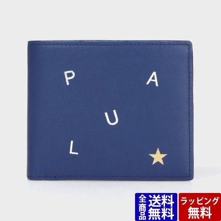 ポールスミス 財布 メンズ 折財布 ポール・スミス レターズ 2つ折り財布 ブルー Paul Smith ポール スミス