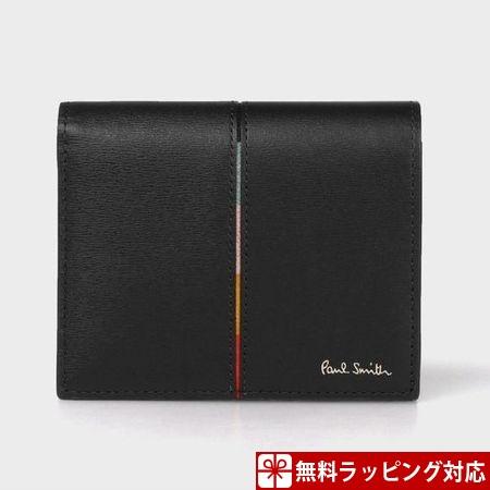 ポールスミス 財布 レディース 折財布 センターストライプ 2つ折り財布 ブラック Paul Smith
