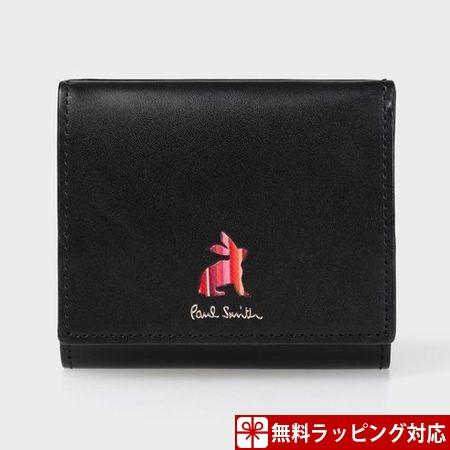 ポールスミス 財布 レディース 折財布 マーケトリーストライプラビット 2つ折り財布 ブラック Paul Smith