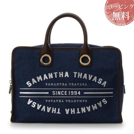 サマンサタバサ バッグ ボストンバッグ デニムボストンバッグ インディゴ Samantha Thavasa