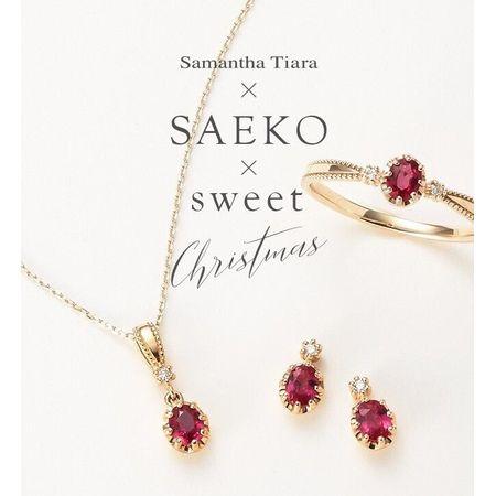 サマンサティアラ ピアス Samantha Tiara × SAEKO × sweet コラボジュエリー ルビー  K10 イエロー Samantha Tiara サマンサ ティアラ