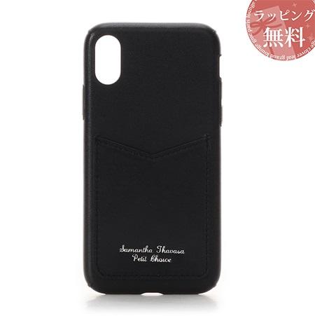 サマンサタバサ スマホケース カードポケット iphoneケース X-Xs ブラック SamanthaThavasaPetitChoice