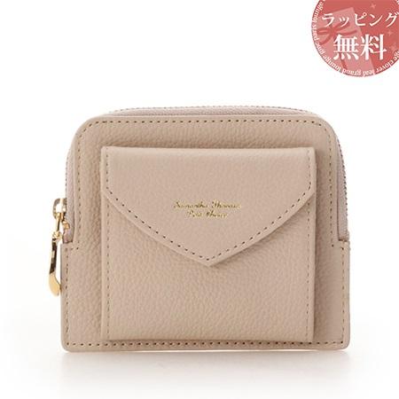 サマンサタバサ 財布 折財布 シンプルレザー マルチフラップ型財布 ベージュ SamanthaThavasaPetitChoice