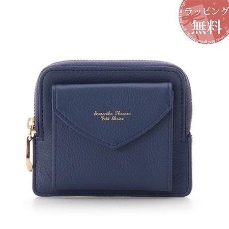 サマンサタバサ 財布 折財布 シンプルレザー マルチフラップ型財布 ネイビー SamanthaThavasaPetitChoice