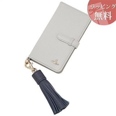 ヴィヴィアンウエストウッド TASSEL iPhone7 Plus/8 Plus ケース スモーキーホワイト