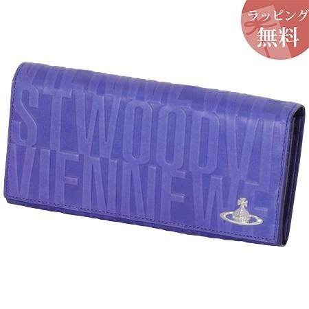 ヴィヴィアンウエストウッド 財布 長財布 かぶせ レディース ブライダルボックス ブルー Vivienne Westwood