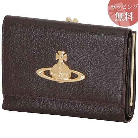 ヴィヴィアンウエストウッド 財布 折財布 二つ折り 口金 がま口 レディース EXECUTIVE ダークブラウン Vivienne Westwood ヴィヴィアン ウエストウッド