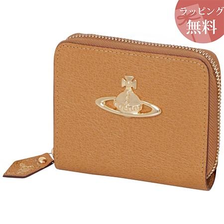 ヴィヴィアンウエストウッド 財布 折財布 二つ折り ラウンドジップ レディース EXECUTIVE キャメル Vivienne Westwood