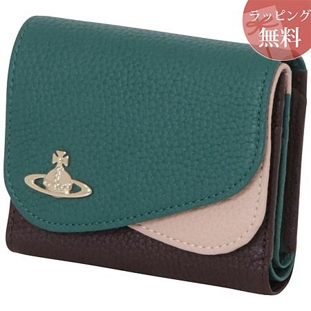 ヴィヴィアンウエストウッド 財布 折財布 二つ折り レディース ダブルフラップ グリーン Vivienne Westwood ヴィヴィアン ウエストウッド