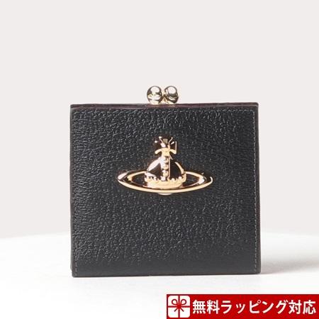 ヴィヴィアンウエストウッド 財布 レディース 折財布 二つ折り 口金 ミニ財布 EXECUTIVE ブラック Vivienne Westwood