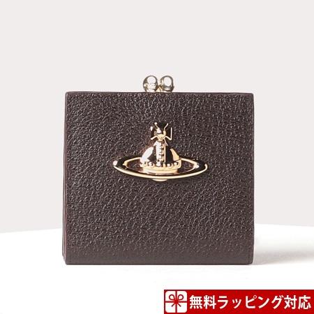 ヴィヴィアンウエストウッド 財布 レディース 折財布 二つ折り 口金 ミニ財布 EXECUTIVE ダークブラウン Vivienne Westwood