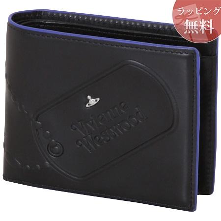 ヴィヴィアンウエストウッド 財布 折財布 二つ折り メンズ ドッグタグ ブラック Vivienne Westwood ヴィヴィアン ウエストウッド
