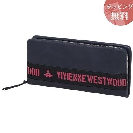 ヴィヴィアンウエストウッド 財布 長財布 ラウンドジップ メンズ ロゴベルト ネイビー Vivienne Westwood ヴィヴィアン ウエストウッド