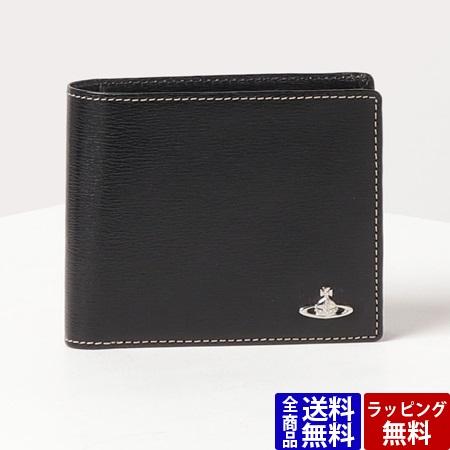 ヴィヴィアンウエストウッド 財布 メンズ 折財布 インサイドカラー 二つ折り財布 ブラック Vivienne Westwood ヴィヴィアン ウエストウッド