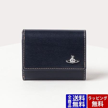 ヴィヴィアンウエストウッド 財布 メンズ 折財布 インサイドカラー 三つ折り財布 ネイビー Vivienne Westwood ヴィヴィアン ウエストウッド