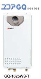♪ノーリツ ガスふろ給湯器【GQ-1625WS-T】16号 オートストップPS扉内設置形取り替え専用