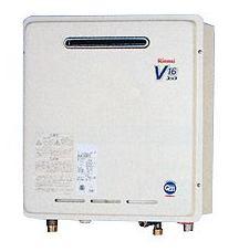 ###リンナイ ガス給湯器 【RUX-V16PS】給湯専用 16号 屋外壁掛・PS設置型 受注生産