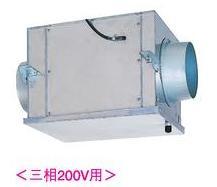 (♀)東芝 換気扇【DVS-210TX】 ストレートダクトファン(厨房形 三相200V)