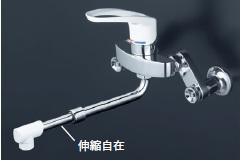 KVK 水栓金具【KM5000HASJ】シングルレバー式混合栓(伸縮自在パイプ付220mm~350mm)