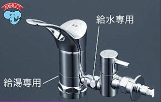 ▽KVK水栓金具 【ZK828GTU】流し台用シングルレバー式混合栓用分岐器具