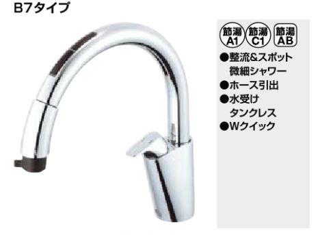 INAX タッチレス水栓【SF-NB471SXU】エコセンサー付 B7タイプ 逆止弁