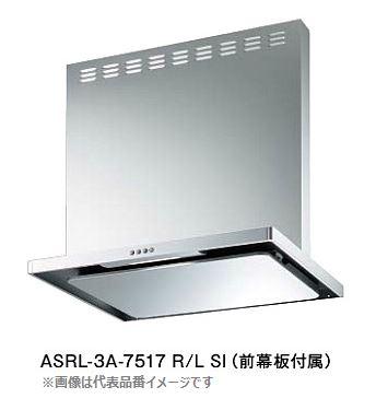 人気が高い  ▽富士工業/FUJIOH 【ASRL-3A-6017 SI】(シルバーメタリック)600間口 前幕板付属 受注約2週, ネムロシ 044ed32b