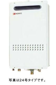♪ノーリツ ガス給湯器【GQ-2027AWX-DX BL】高温水供給式 クイックオート  ユコア 20号 屋外壁掛形(PS標準設置形)
