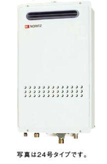 ###♪ノーリツ ガス給湯器【GQ-2427AWX-DX BL】高温水供給式 クイックオート  ユコア 24号 屋外壁掛形(PS標準設置形)