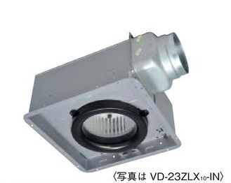π三菱 換気扇【VD-23ZLX10-IN】ダクト用換気扇 天井埋込形 接続パイプφ150mm (VD-23ZLX9-INの後継機種)
