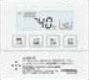 増設リモコン 部材【RSK-NX460AR】ボイス 石油給湯器 コロナ