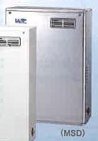 ##コロナ 石油給湯器【UKB-NX460HAR(MSD)】UKBシリーズ オートタイプ 屋外設置型 前面排気 高圧力型貯湯式 ボイスリモコンタイプ (旧品番UKB-NX460HAP(MSD)