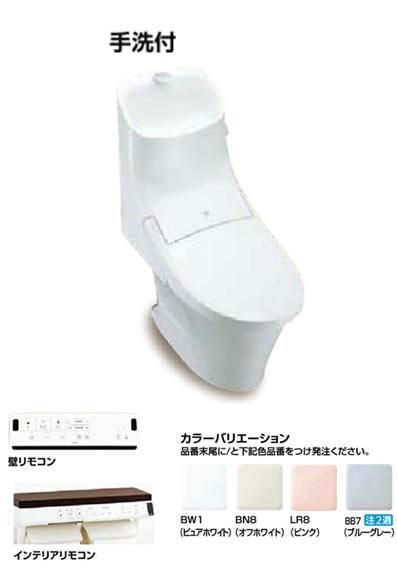 #ミ#INAX LIXIL 【BC-ZA20S+DT-ZA281】アメージュZA シャワートイレハイパーキラミック 床排水(Sトラップ) 一般地