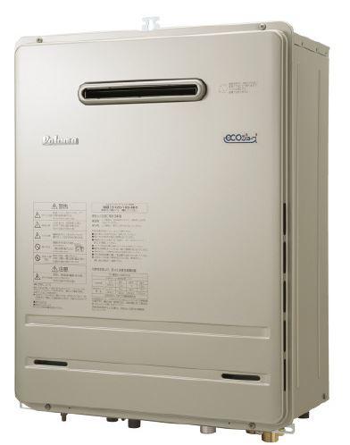 ψパロマ ガスふろ給湯器 BRIGHTS(ブライツ)【FH-E207AWL】壁掛型・PS標準設置型 オートタイプ (旧品番FH-E205AWL)