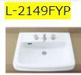 INAX LIXIL 洗面器【L-2149FYP】洗面器のみ