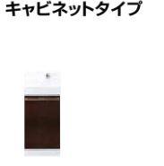 INAX LIXIL コフレルワイド(壁付)【YL-DA83SCAE】キャビネットタイプ
