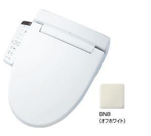 ▽《あす楽》◆15時迄出荷OK!INAX【CW-KB21】BN8オフホワイト シャワートイレ KBシリーズ