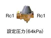 ##コロナ 給水・給湯配管部材【UIB-5】水道配管用部材 減圧逆止弁