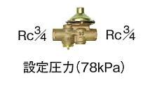 コロナ 給水・給湯配管部材【UIB-8ASS】水道配管用部材 水道用減圧逆止弁
