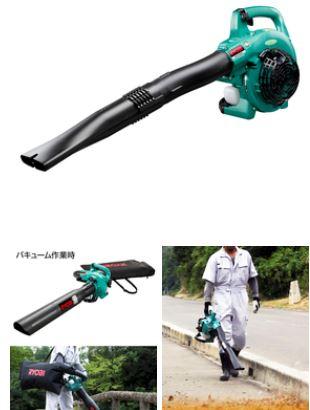 RYOBI/リョービ/京セラ【EBVK-2650】(4350210)エンジンブロワバキューム 粉砕機能 クリーン50