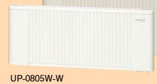 ##コロナ パネルコンベクター【UP-0805W-W】壁掛け型仕様(旧品番UP-0805W)