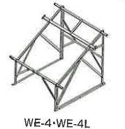 ###コロナスカイヒーター 部材【WE-4L】設置架台