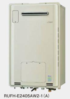 ###リンナイ ガス給湯暖房用熱源機【RUFH-E2405AW2-1(A)】 屋外壁掛型 フルオート ecoジョーズ 暖房能力11.6kW 床暖房4系統熱動弁外付 24号 受注生産