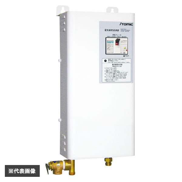 ###イトミック 小型電気温水器【DE-15N1(1)】三相200V 瞬間式シリーズ 号数換算:8.6 受注生産