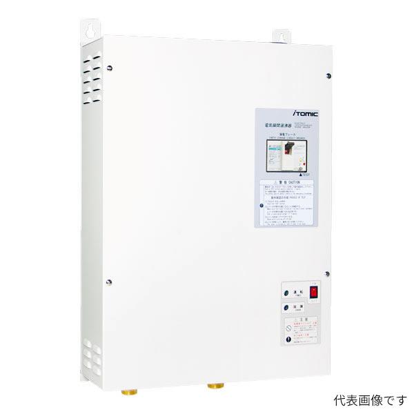 ###イトミック 小型電気温水器【EI-15N5(1)】瞬間式シリーズ 号数換算:8.6 受注生産
