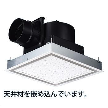 パナソニック 換気扇【FY-27JK8/26】天井埋込形換気扇 別売ルーバー組合品番