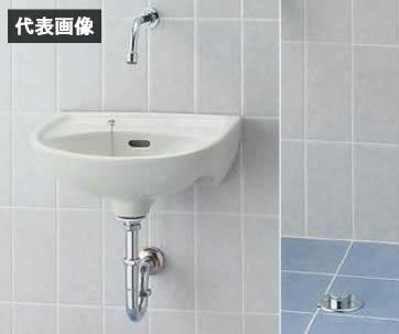INAX/LIXIL 医療施設用手洗【L-15BG】セット品番 平付大型手洗器(壁付式) 足踏式手洗水栓(LF-43U) 壁給水・壁排水(Pトラップ)