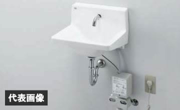 INAX/LIXIL 医療施設用手洗【L-A951KAD】ハイバックガード洗面器 Mサイズ 混合水栓 100V 壁排水(Pトラップ) 床給水