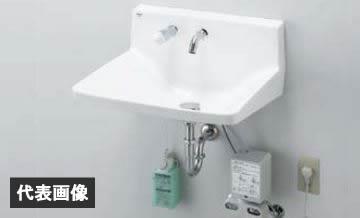 INAX/LIXIL 医療施設用手洗【L-A955KA2D】ハイバックガード洗面器 Lサイズ 混合水栓 100V 壁排水(Pトラップ) 床給水