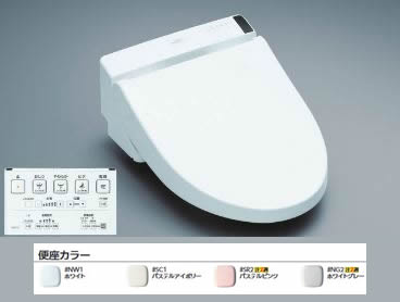 ###TOTO ウォシュレット【TCF6552】S2グレード レバー便器洗浄タイプ 受注生産色