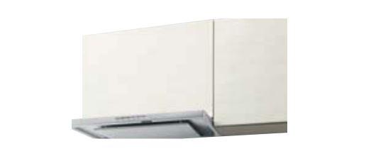 ###サンウェーブ/LIXIL レンジフード【CLS-742SI】シルバー CLSシリーズ シロッコファン 富士工業製 間口75cm 受注約2週